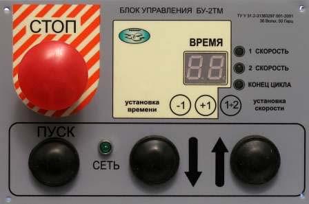 Купить Блок управления БУ-2ТМ для тестомесильной машины типа Л4-ХТ2В, А2-ХТЮ