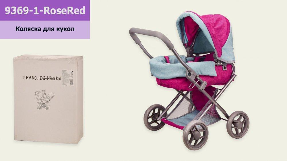 Купить Коляска 9369-1-Rose red (4шт) зима, съемная переноска, корзина для игрушек, в коробке 37*14*47 см, р