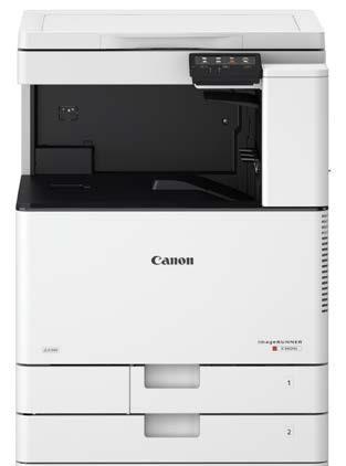 Купить Цветное многофункциональное устройство Canon imageRUNNER C3025 (А3+) с крышкой сканера