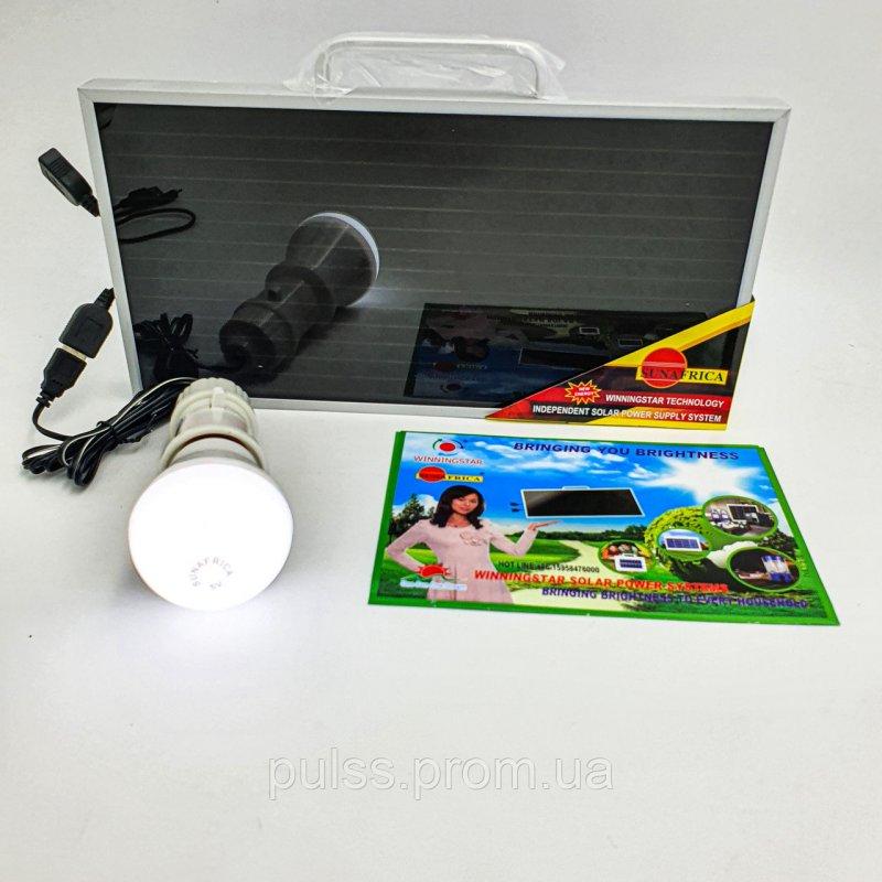 Купить Портативный набор Солнечная панель с LED лампочкой и аккумулятором для зарядки гаджетов 3,5W 6V SunAfrica