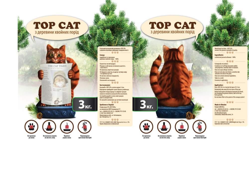 Купить Наполнитель для кошачьего туалета ТОР САТ древесный