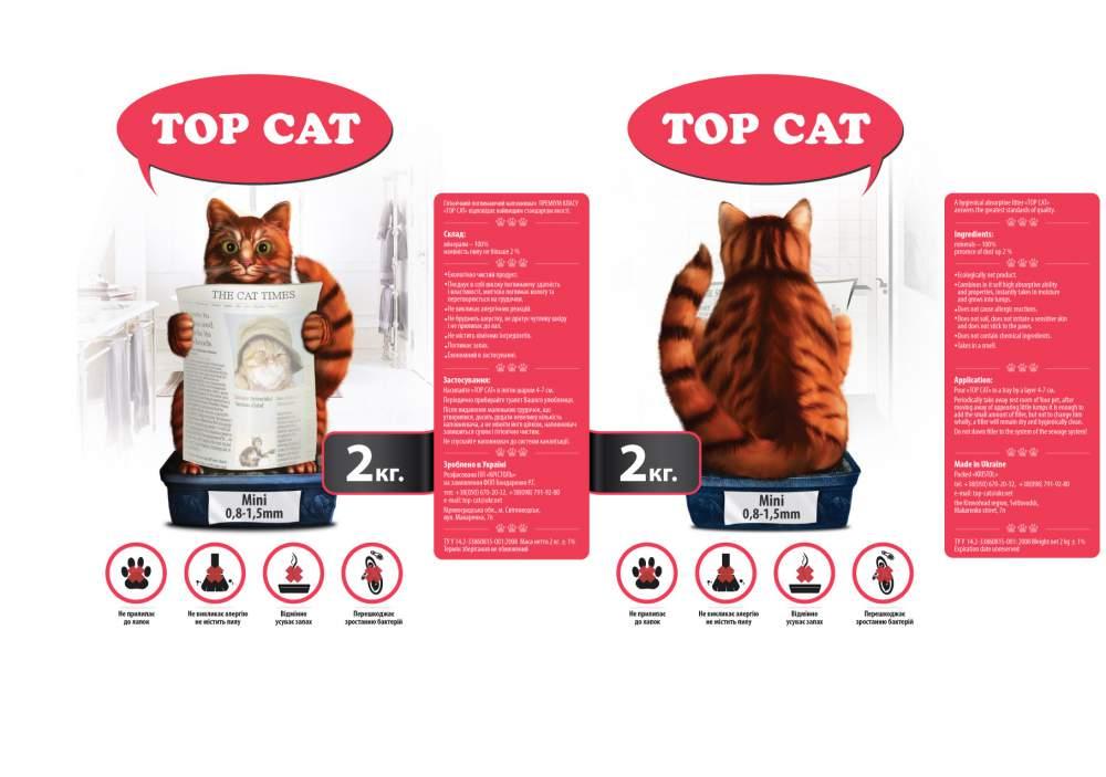 Купить Наполнитель для кошачьего туалета ТОР САТ mini