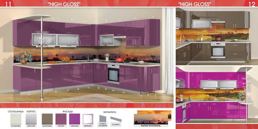 Купить Кухня High glos Кухни в ассортименте