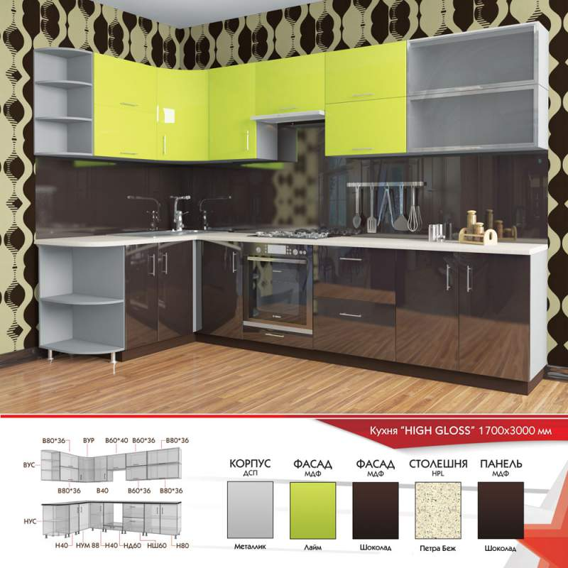 кухня High Glos шоколад лайм 1700 на 3000 мм от производителя мебель