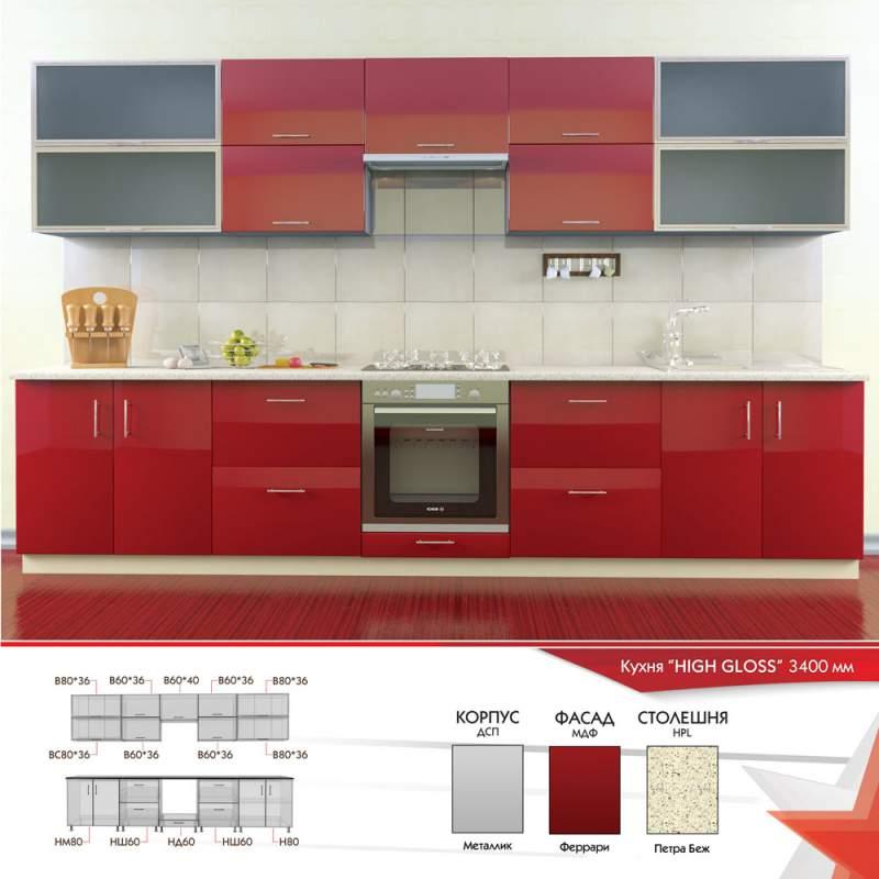 кухня High Glos феррари 3400 мм от производителя мебель стар купить