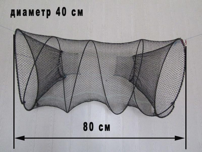 Раколовка-гармошка ятерь диаметр 40 см, длина 80 см