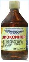 Купить Диоксинор