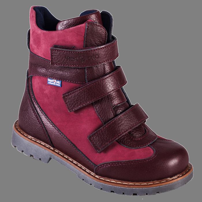 Купить Детские ортопедические ботинки 4Rest-Orto 06-587 22
