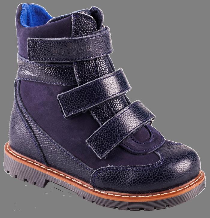Купить Детские ортопедические ботинки для мальчика 4Rest-Orto 06-548 22