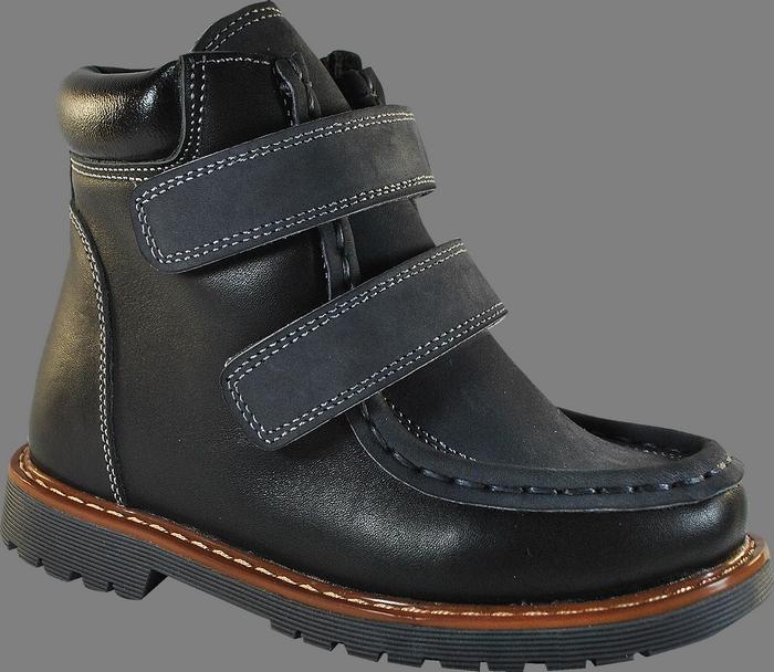 Купить Детские ортопедические ботинки 4Rest-Orto 06-532 26