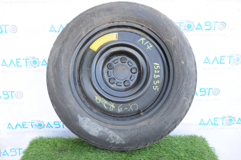 Купить Запасное колесо докатка Mazda CX-9 16- R17 9965-02-5570