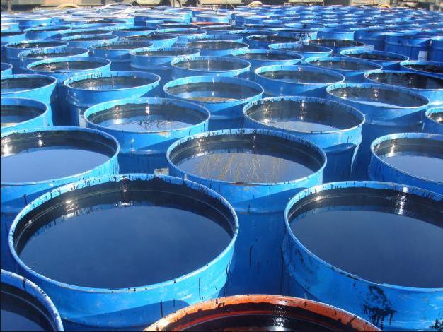Купить Битумы нефтяные дорожные