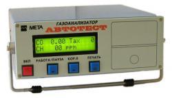 Автомобильный газоанализатор АВТОТЕСТ-01.02П