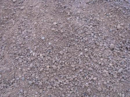 Купити Суміші щебеночно-гравийно-песчаные