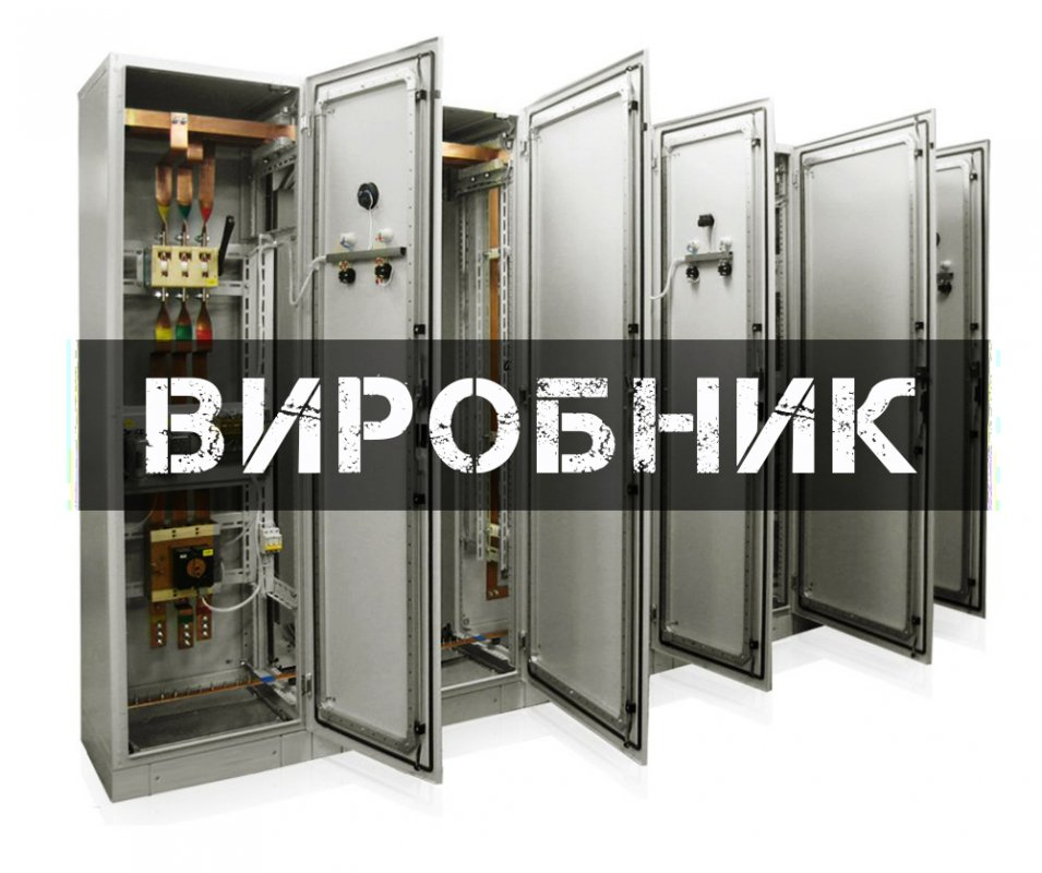 Buy Electrical cabinets under the order