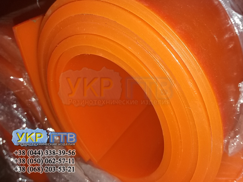 Polyurethane 500x1000mm thickness 2-10mm GOST 14896 - 84