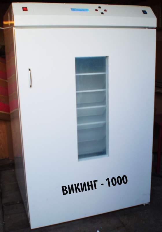 Купить Инкубатор автоматический на 1000 яиц, «ВИКИНГ-1000»