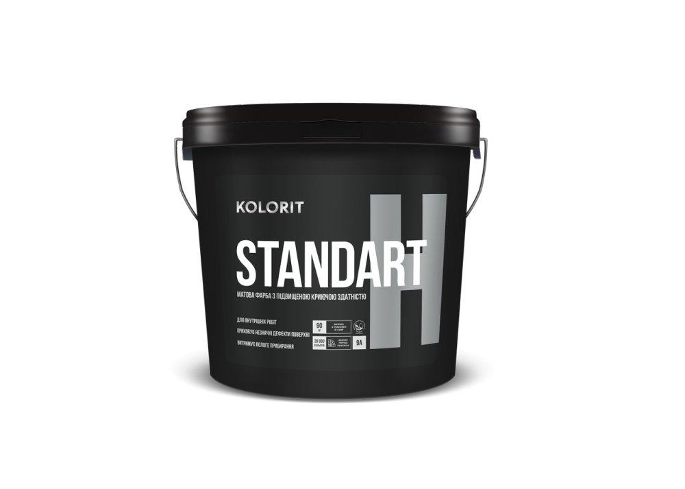 Standart H матовая интерьерная краска