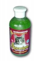 Buy Cats shampoo, Aristocra
