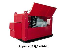 Купити Однопостовий зварювальний дизельний агрегат постійного струму повітряного охолодження АДД-4001