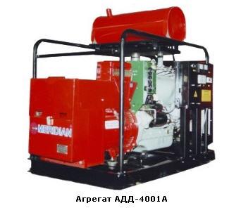 Купити Однопостовий зварювальний дизельний агрегат постійного струму повітряного охолодження АДД-4001А