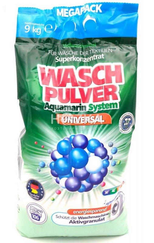 """Купить Порошок стиральный """"WASH"""" Pulwer 9000 гр автомат"""