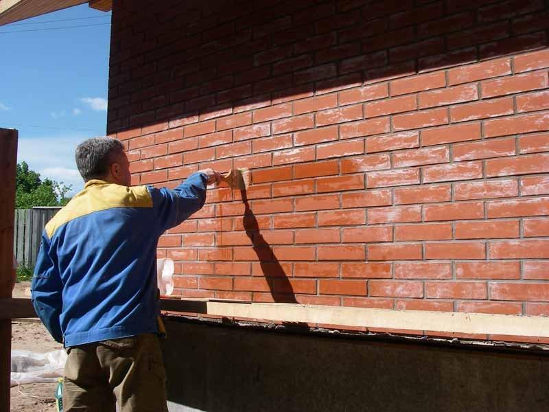 Купить Флюант защита камня, бетона от высолов