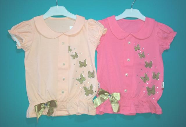 Дитячий одяг оптом ціна 7 км Україна купити в Одеса e3856963b3eae