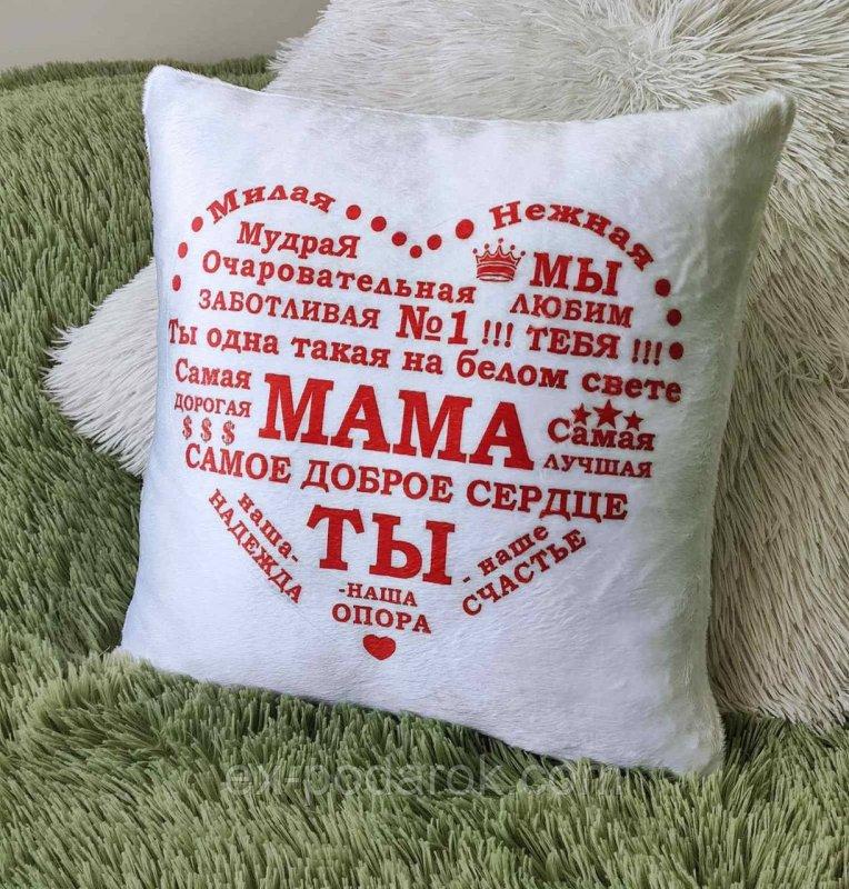 Купить Плюшевая Подушка Для Мамочки