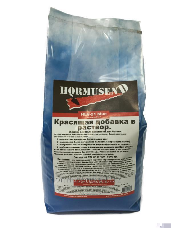 خرید کن رنگدانه رنگی برای آبی بتونی Hormusend HLV-21 2 کیلوگرم