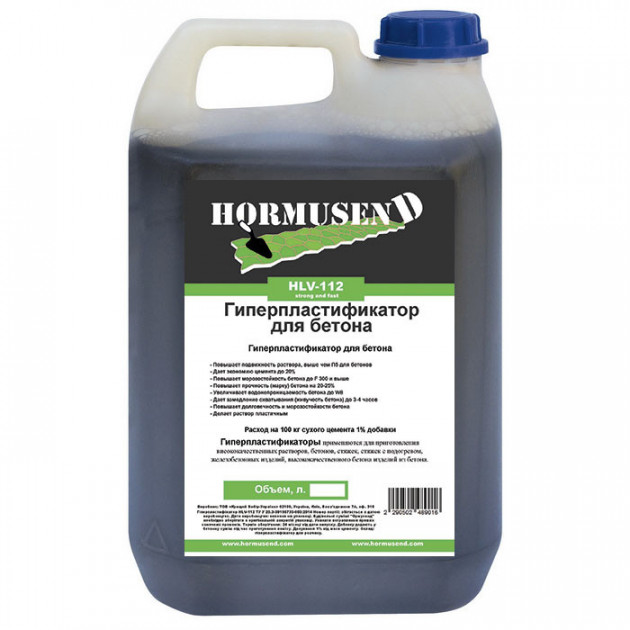 Buy Hyperplasticizer for concrete Hormusend HLV-112 10 l