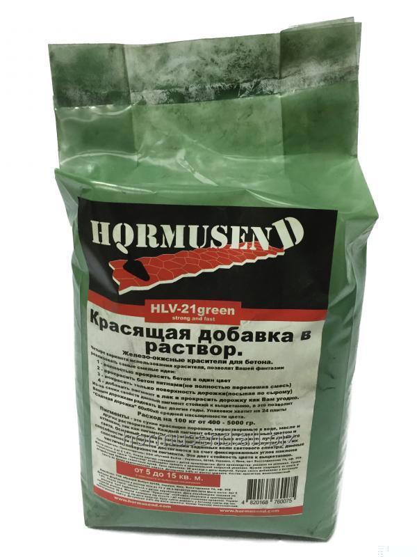 Buy Pigment dye for concrete green Hormusend HLV-21 2 kg