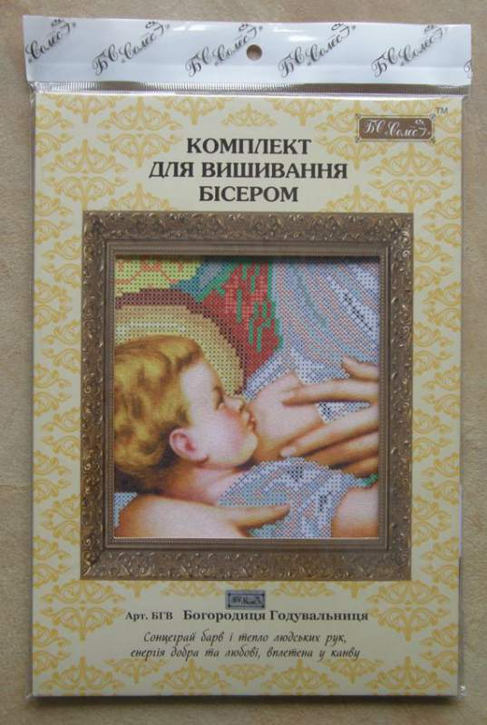 наборы для вышивки бисером иконы: