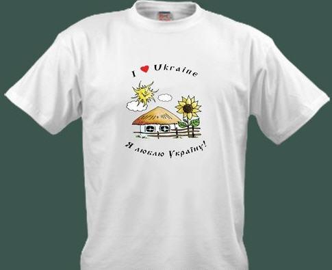Футболки подарочные цена в Украине | Купить футболки подарочные ...