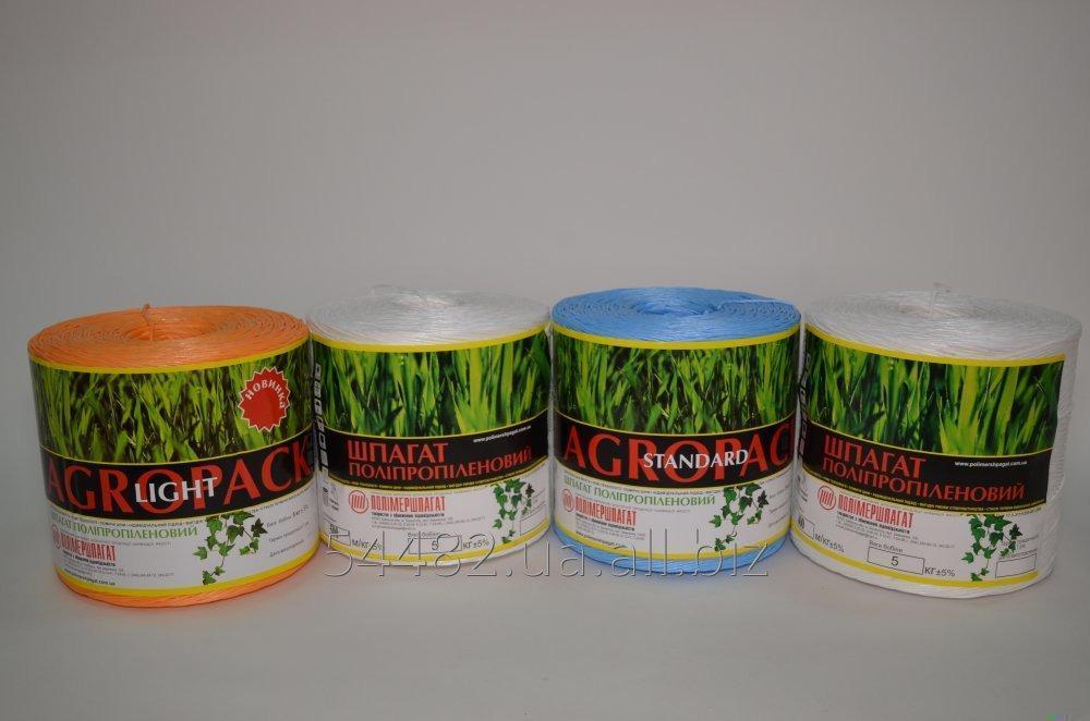 Шпагат полипропиленовый сеновязальный
