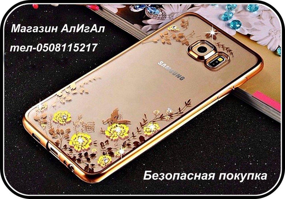 Чехол для Samsung Galaxy S7edge
