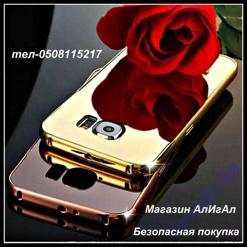 Металлический золотой чехол для Samsung S7 Edge