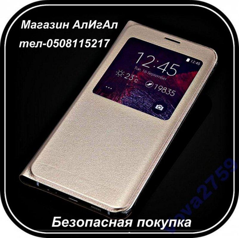 Чехол книжка для Samsung GalaxyS6 Edge плюс