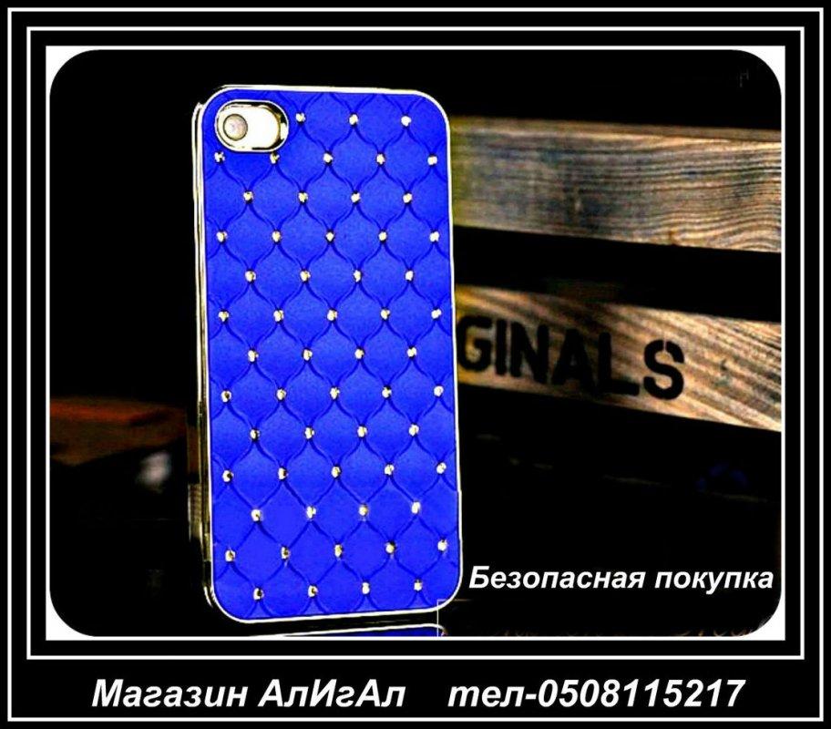 Чехол для iPhone 4,4S