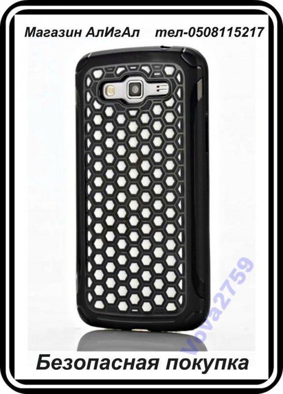 Чехол для Samsung Grand 2 G7106 G7102
