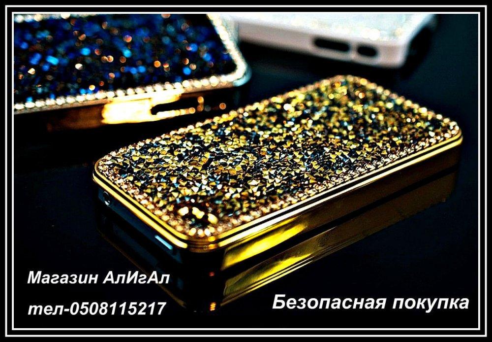 Чехол для iphone 6 (4,7 дюймов) с камнями.