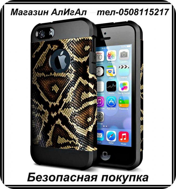 Чехол для телефона iPhone 7 / 7 плюс.