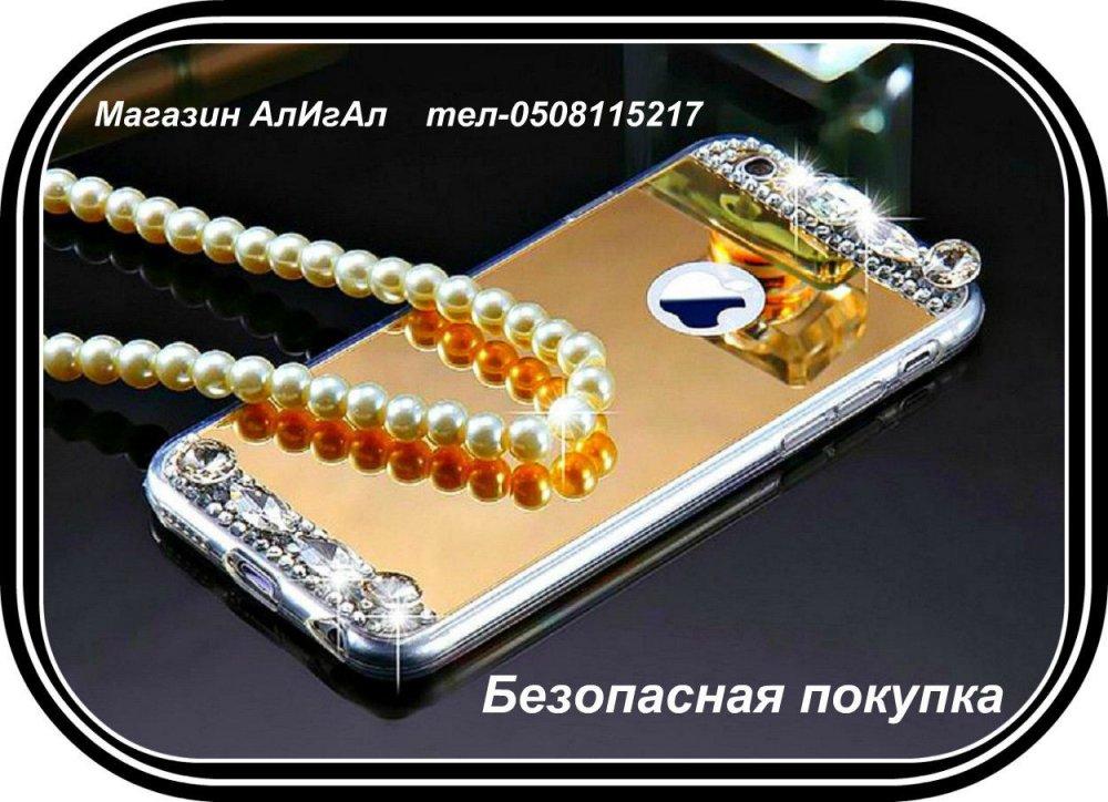 Зеркальный чехол для iphone 7/7 плюс.