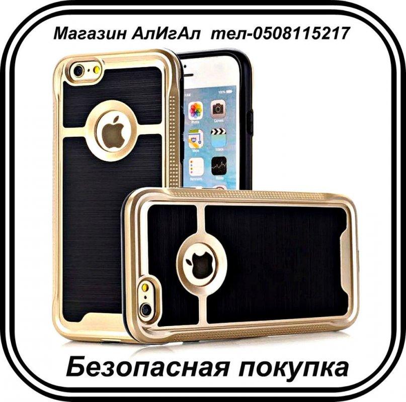 Чехол бронированный для IPhone 7/7 плюс.