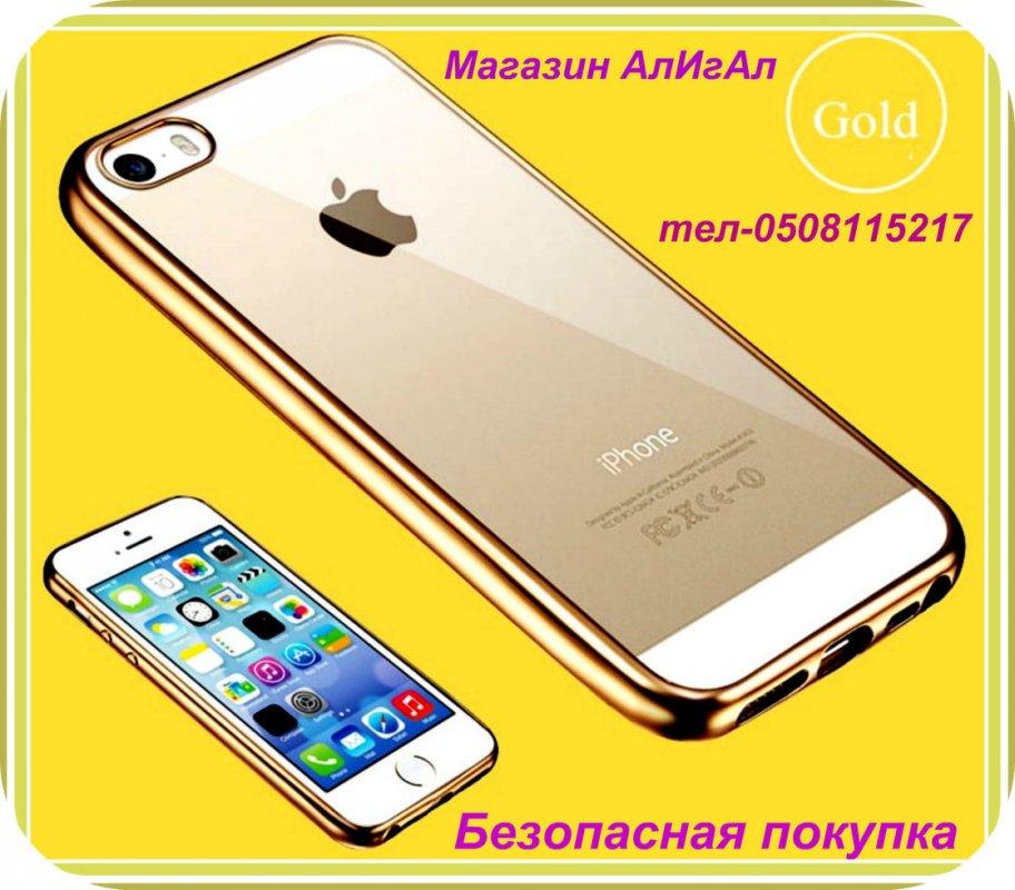 Чехол для iPhone 7/7 Плюс