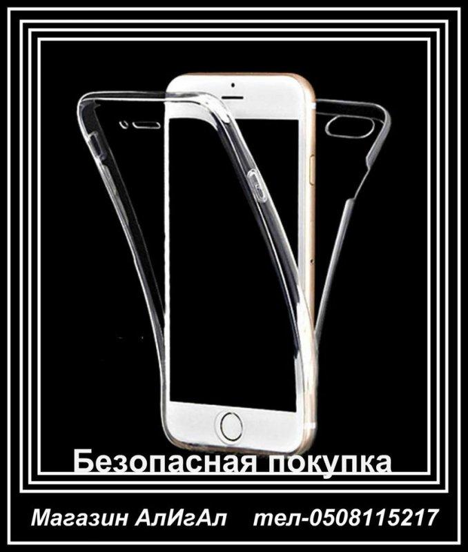 Чехол с двух частей для iPhone 7/7 Plus
