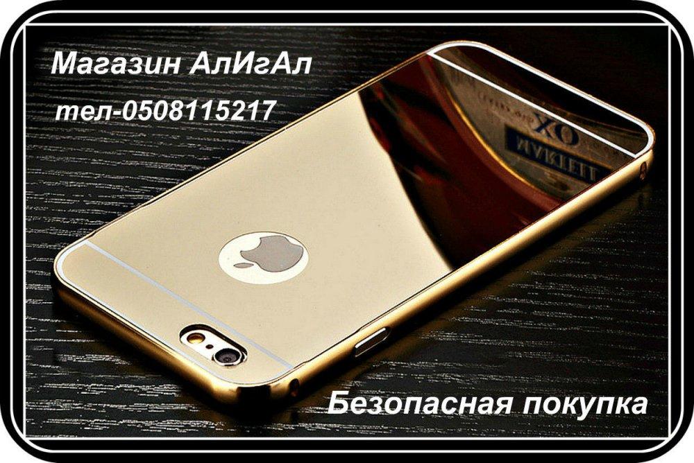 Металлический чехол для iPhone 7/7 плюс.