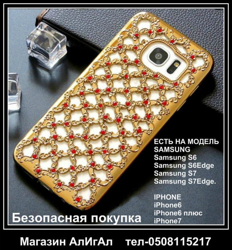 Чехол для Samsung Galaxy S7/S7 Edge.
