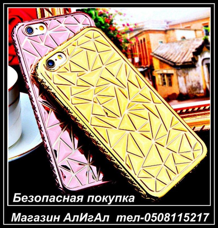 Чехол для iPhone 6 плюс.