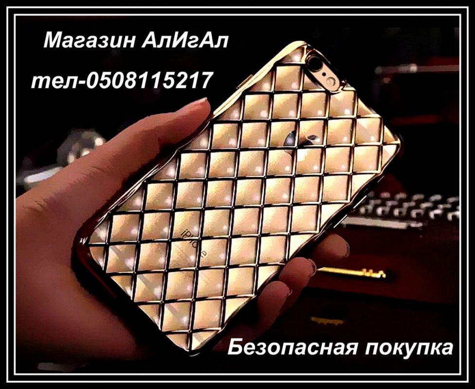 Чехол для Samsung galaxy S7edge.